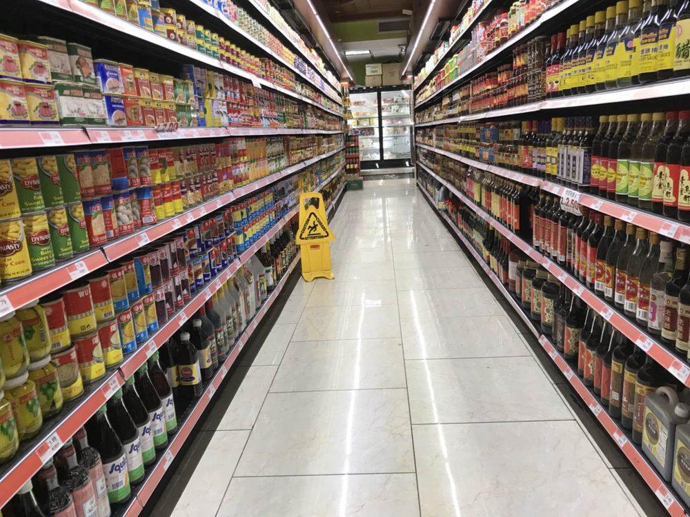 Golden Island Supermarket: 176-19 Union Turnpike, Fresh Meadows, NY