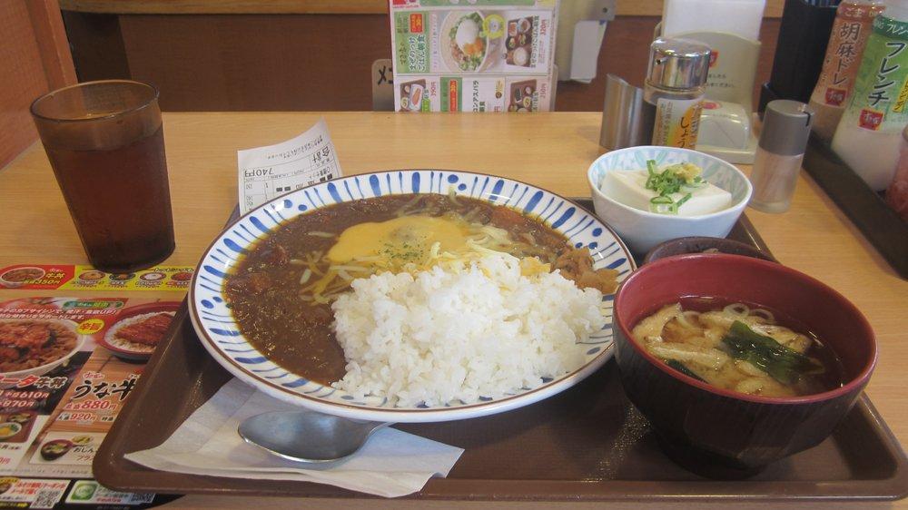 SUKIYA Iwamotocho 3 chome