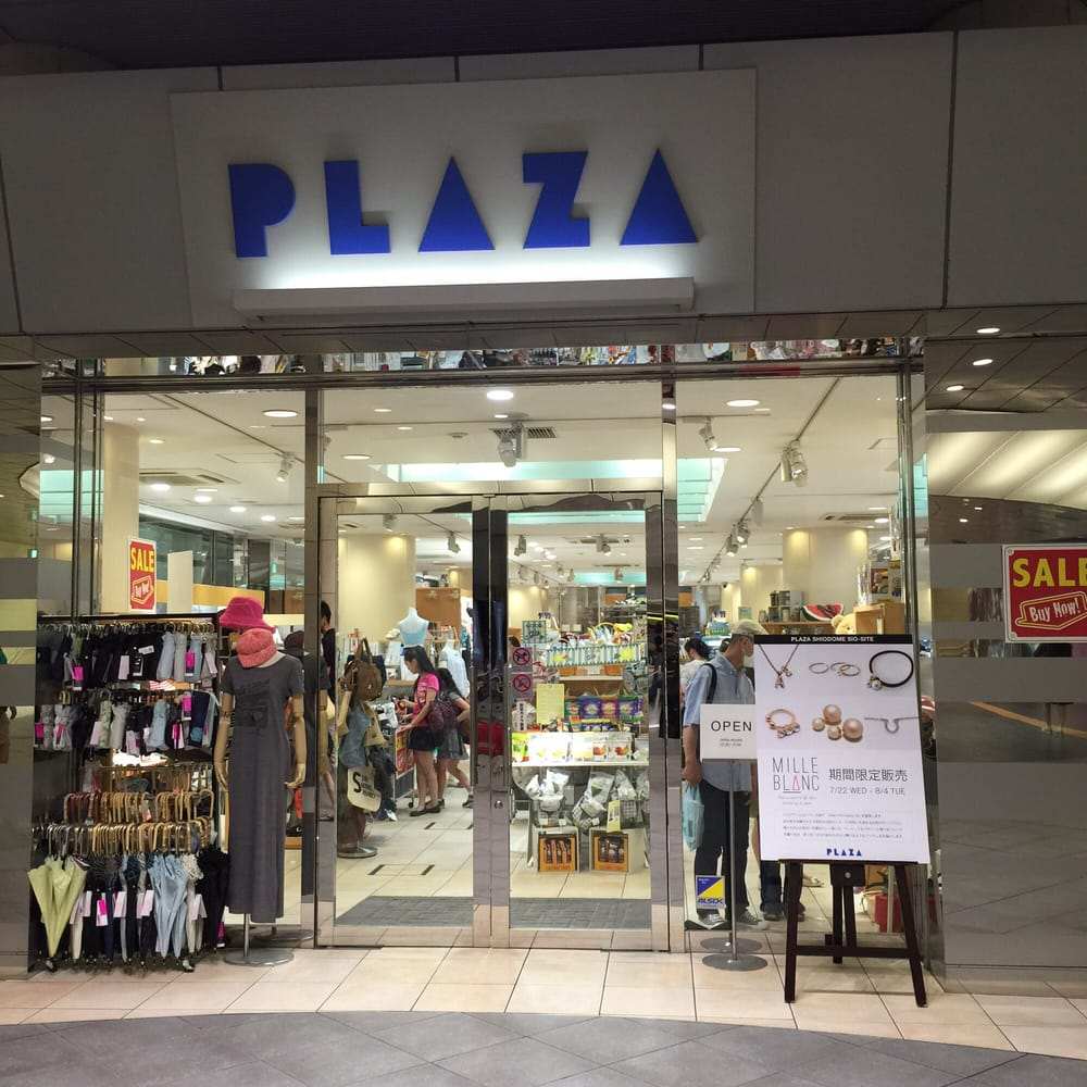 Plaza Shiodome Sio-Site