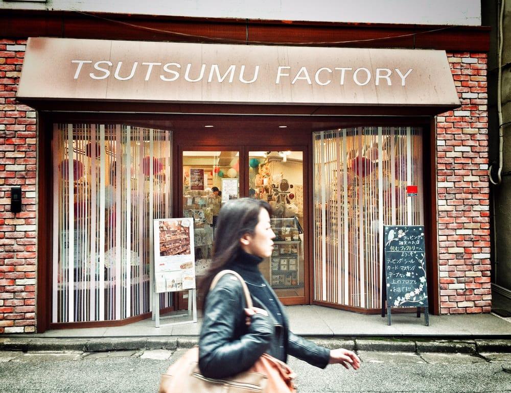 TSUTSUMU FACTORY