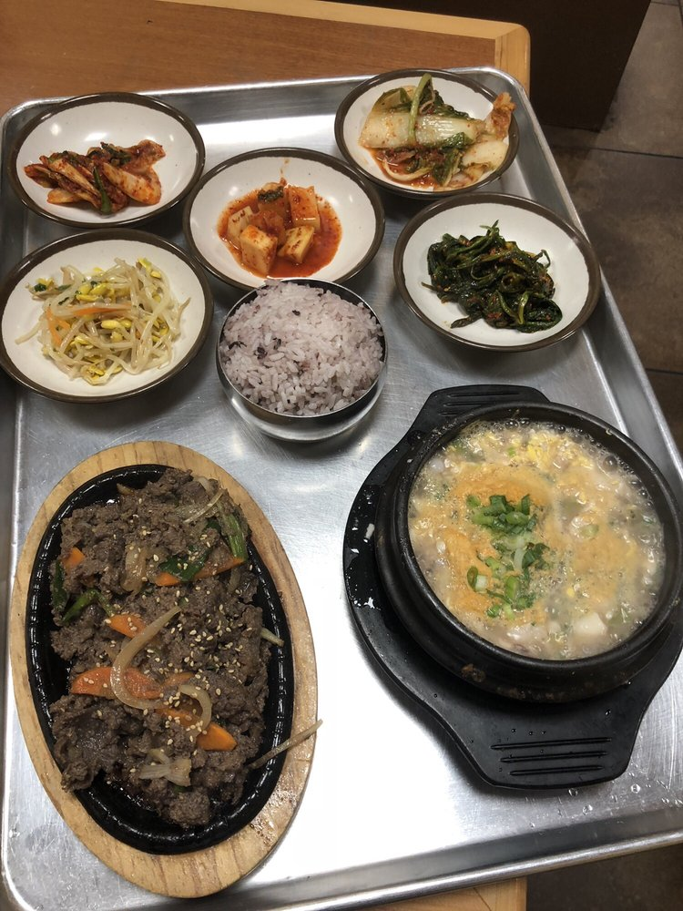Ddukbaegi - Hot Pot Korean: 2330 Royal Ln, Dallas, TX