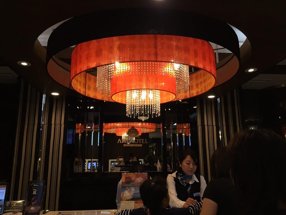 APA Hotel Shinjuku Gyoen Mae