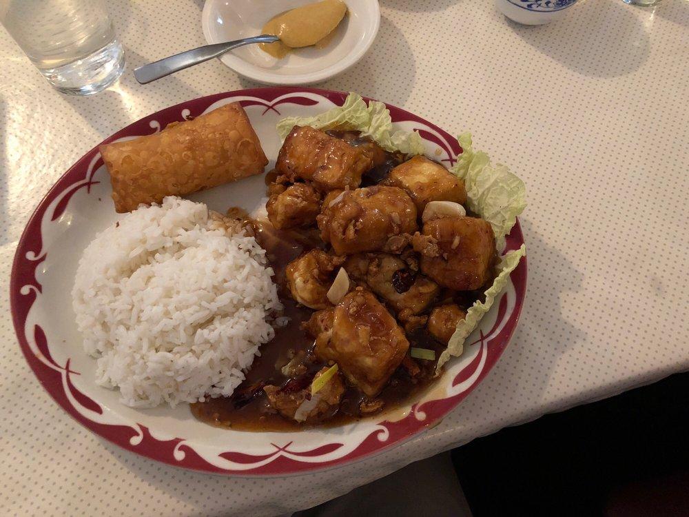 Duck Chang's Restaurant: 4427 John Marr Dr, Annandale, VA