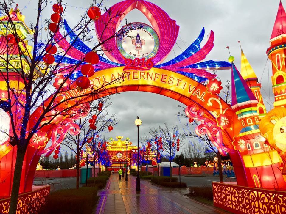 UK Art Lantern Festival