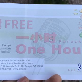 August Karaoke Box - 90 Photos & 111 Reviews - Karaoke