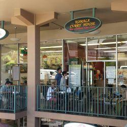 Indian Food Bishop Street Honolulu