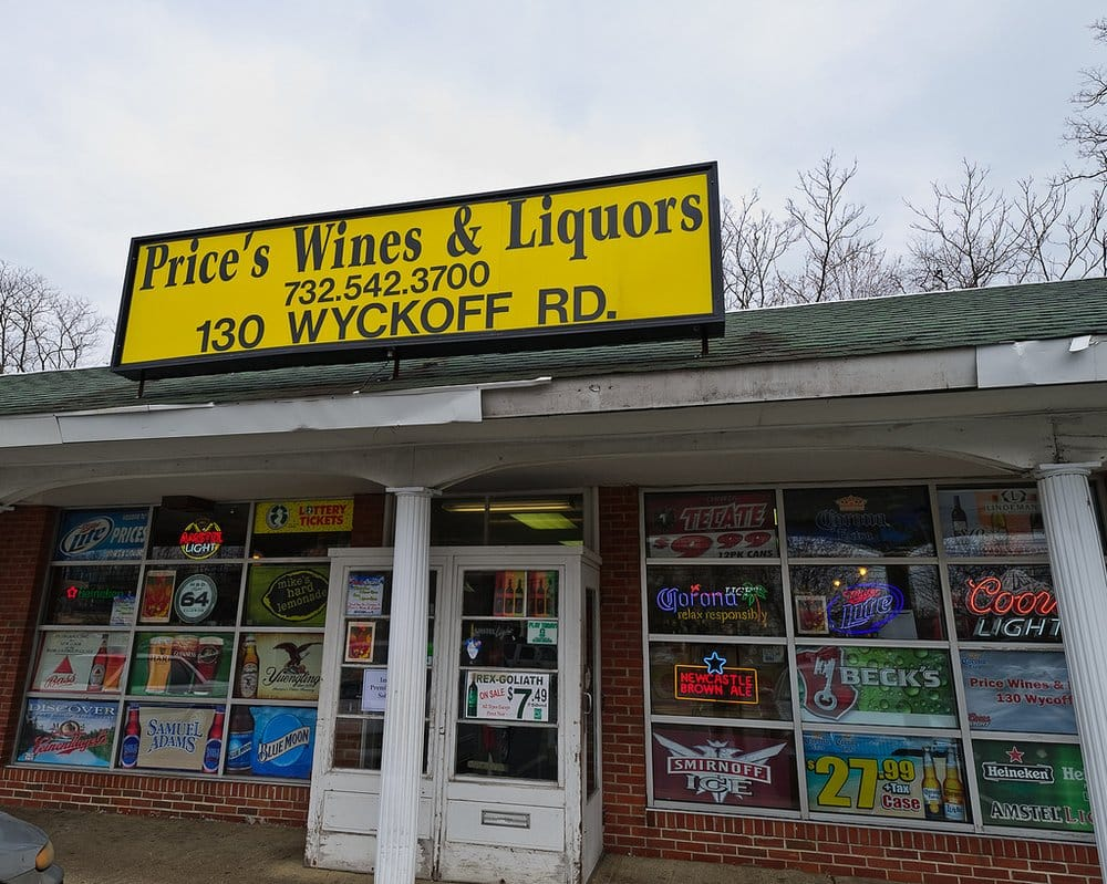 Price's Wines and Liquors: 130 Wyckoff Rd, Eatontown, NJ