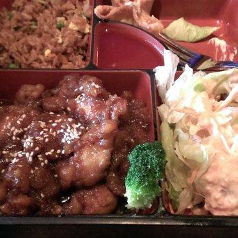 Photo of Wild Bistro - Oxford OH United States. Sesame Chicken Bento Box & Wild Bistro - 14 Photos u0026 54 Reviews - Korean - 37 E High St ... Aboutintivar.Com