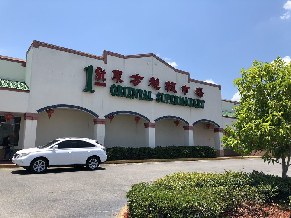 1st Oriental Supermarket: 5132 W Colonial Dr, Orlando, FL