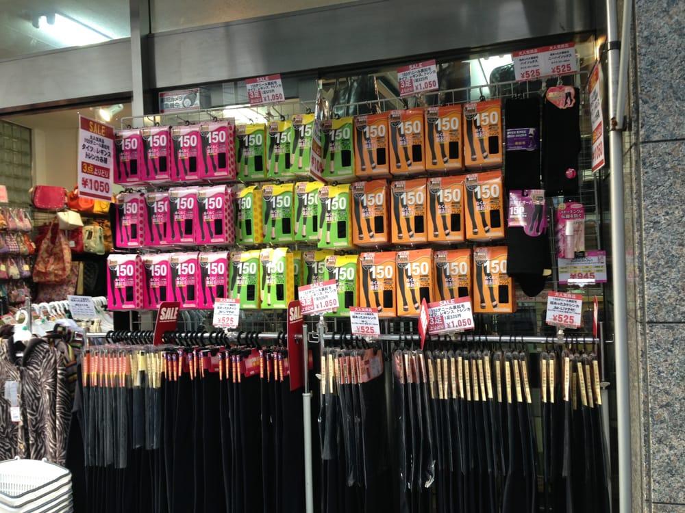 平成日本橋洋品店