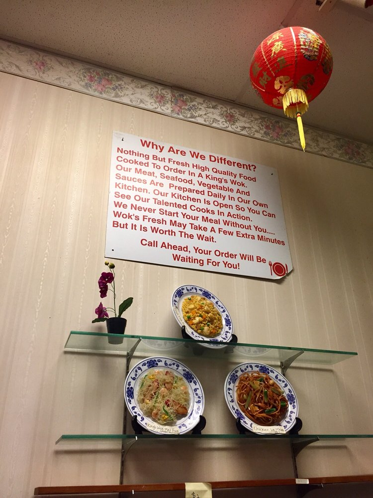 King's Wok: 1252 Anderson Crossing Dr, Lawrenceburg, KY
