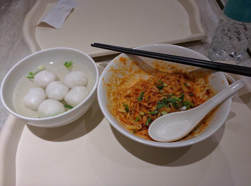 Li xin chao zhou fish ball noodles chinese 2 orchard for Fish food golf balls