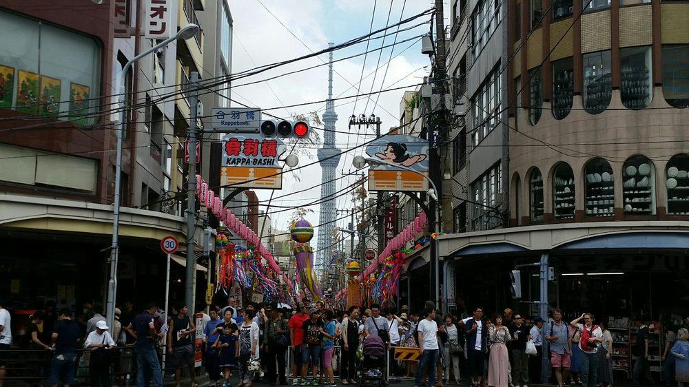 Shitamachi Tanabata Festival