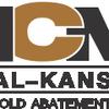 ACM Removal: 8610 E 34th St N, Wichita, KS