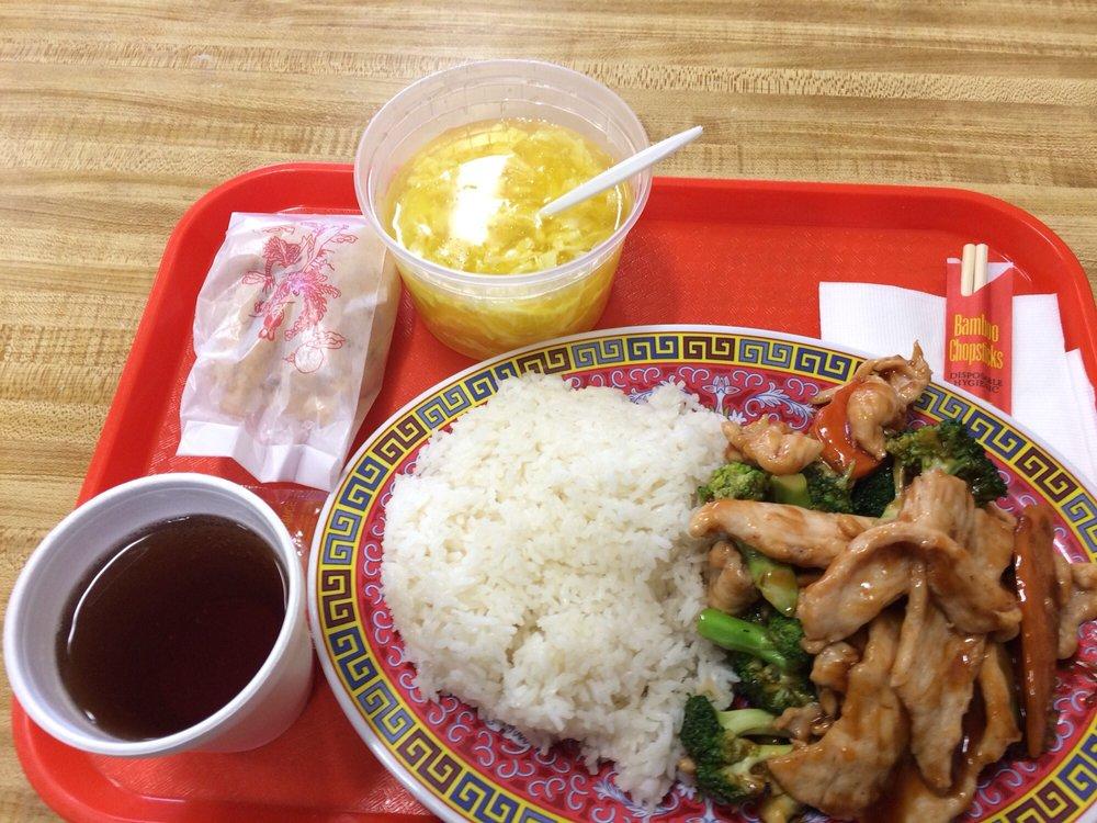 Chinatown Kitchen: 1943 Rte 52 E, Liberty, NY