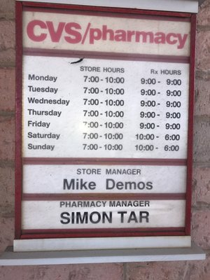 cvs pharmacy 3950 w devon ave lincolnwood il variety stores mapquest