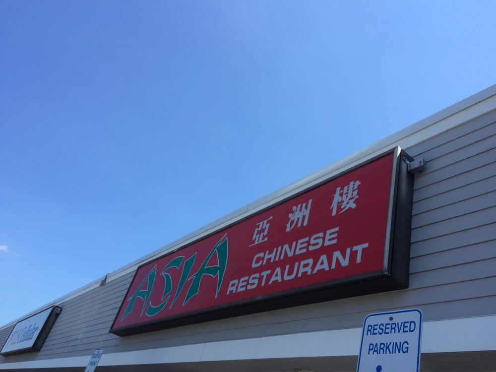 Evergreen Chinese Restaurant South Portland Maine 04106