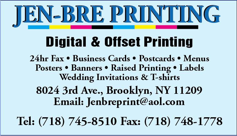 Jen-Bre Printing