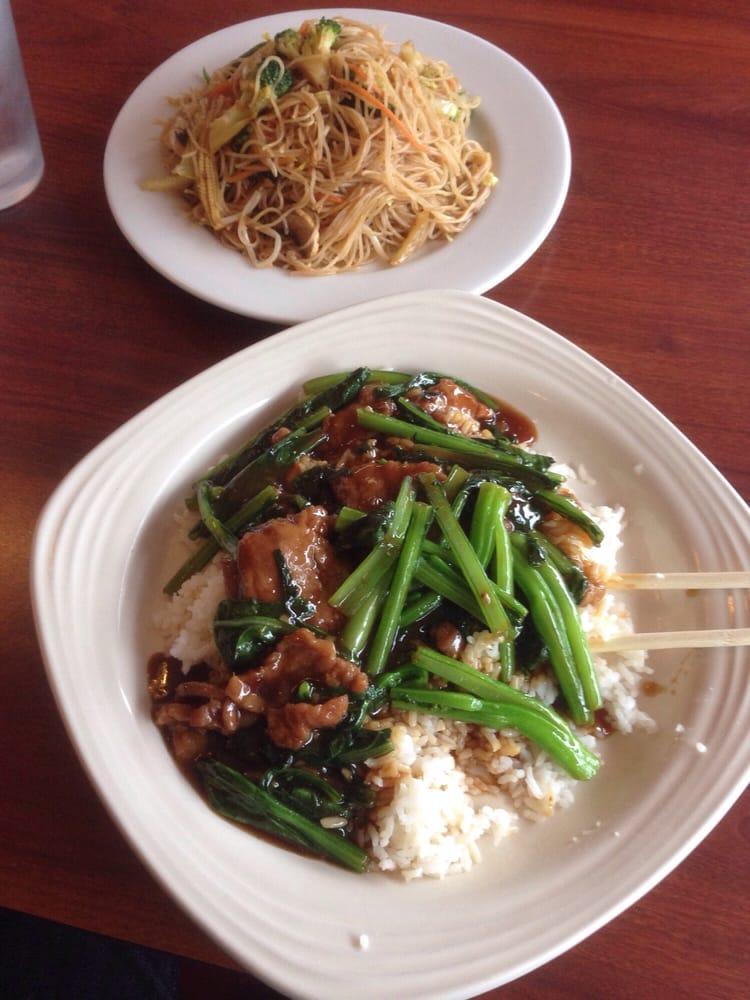 Hong Garden Chinese Restaurant