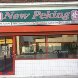 Chinese Restaurant Northfield Birmingham