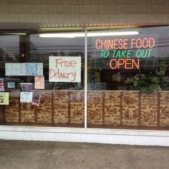 Chinese Food Far Rockaway Ny