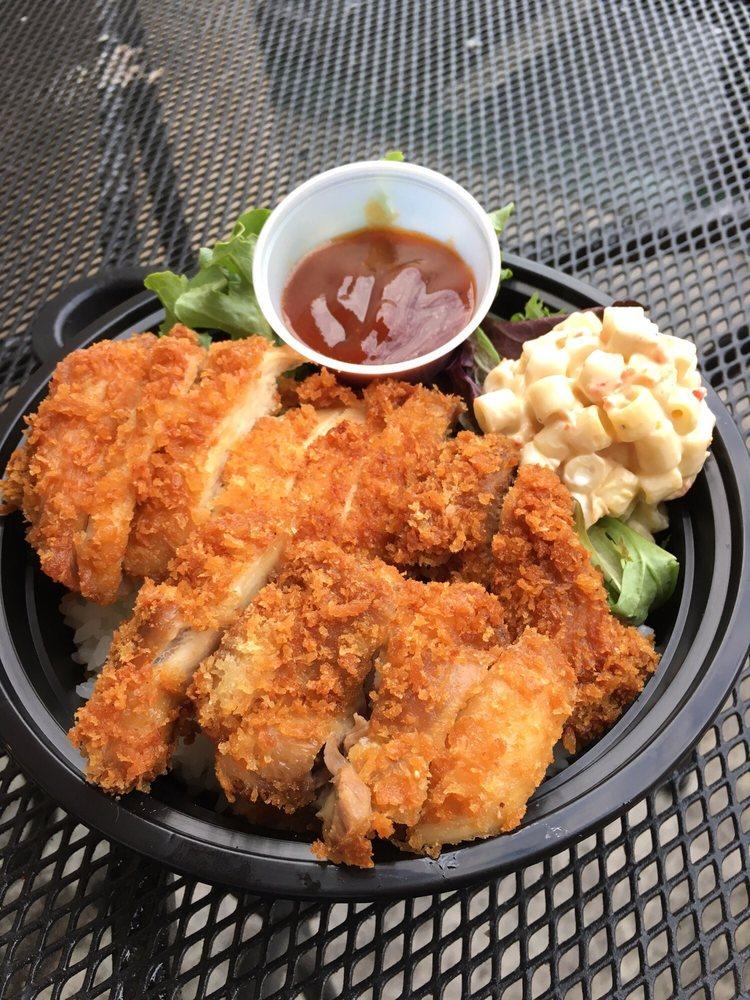 chicken katsu near me