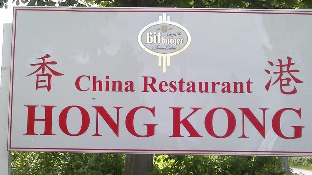 fotos zu china restaurant hong kong yelp. Black Bedroom Furniture Sets. Home Design Ideas
