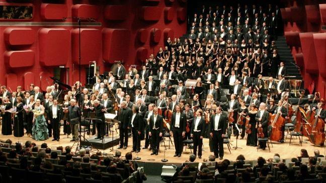 Palais de la Musique et des Congrès