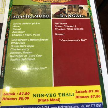 Sankranti Restaurant Sunnyvale Menu