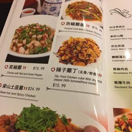 Photos for Chengdu Taste | 滋味成都 | Menu - Yelp
