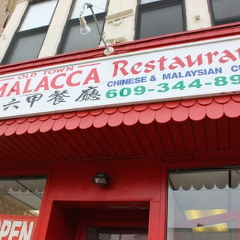 Good Chinese Food In Atlantic City