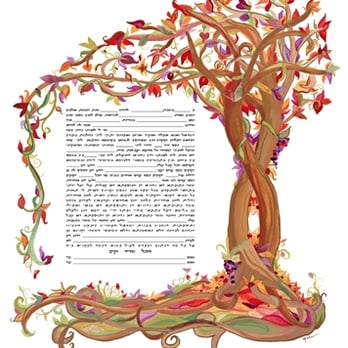 Photo Of The Ketubah Garden