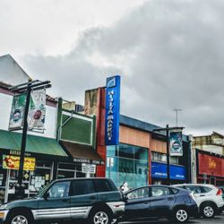 Japantown San Jose Clothing Stores