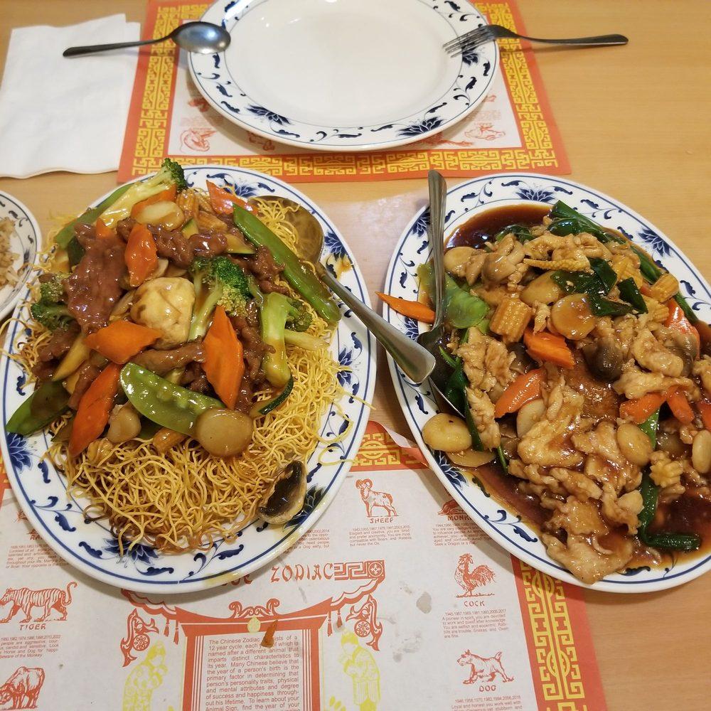 Yao Fine Chinese Cuisine