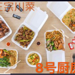 big 8 kitchen order food online 20 photos 12 reviews chinese