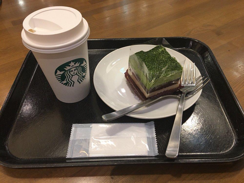 Starbucks Coffee Nagano Ekimae