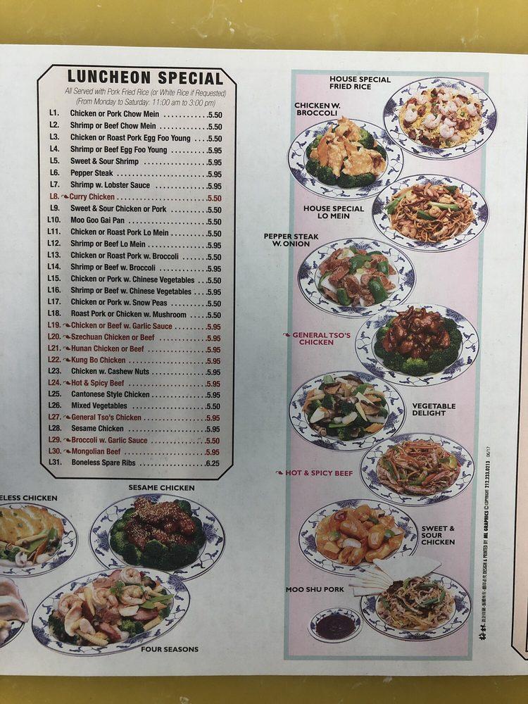 Jin Jin Chinese Restaurant