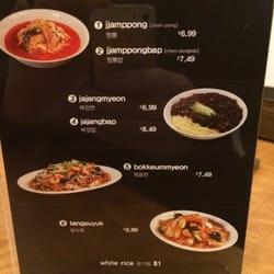 Glenview Il Restaurants Korean