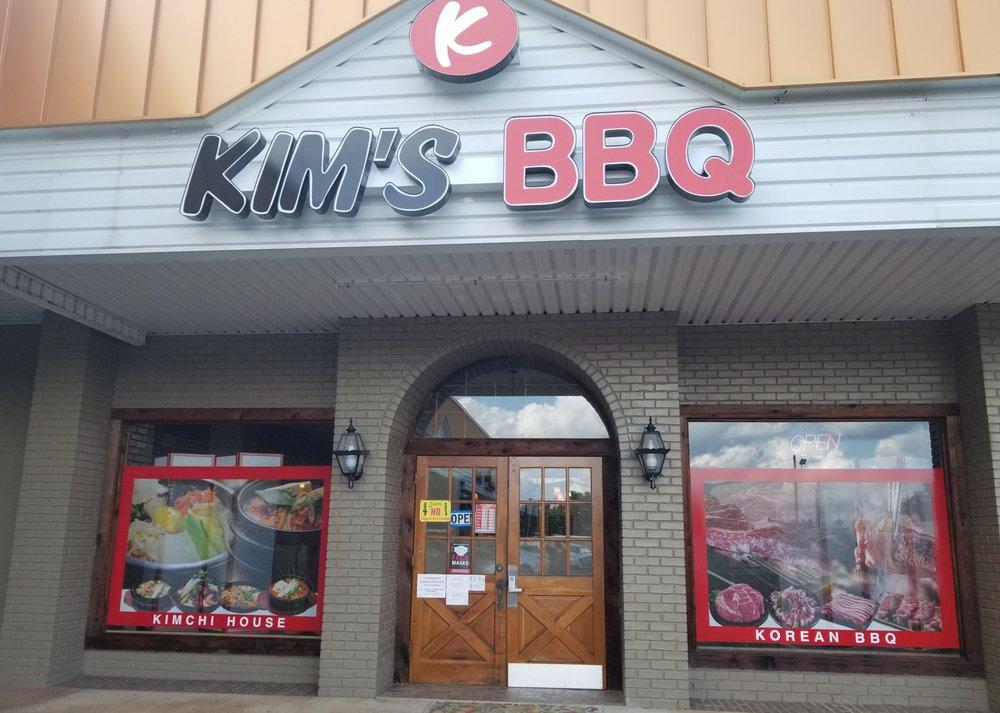 Kim's BBQ: 2311 N Elm St, Commerce, GA