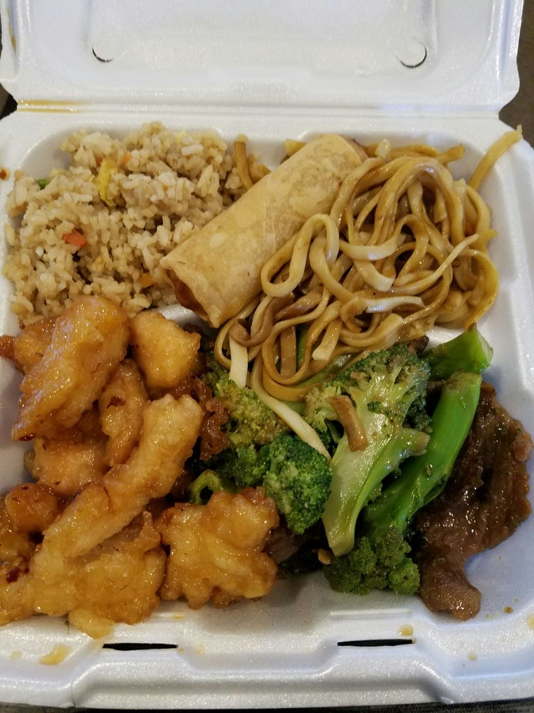 New China Restaurant: 107 N 8th, Independence, KS