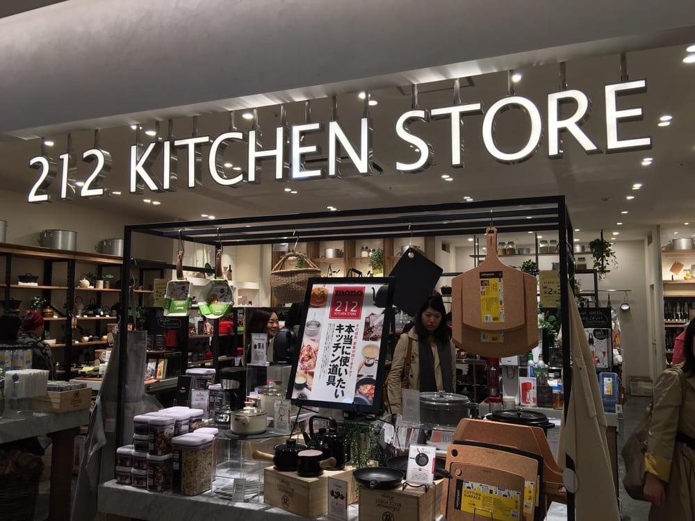 212 Kitchen Store Tokyu Plaza Ginza