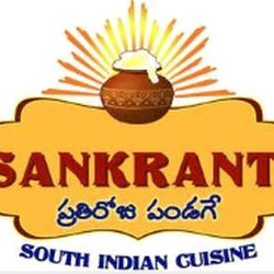 Sankranti Indian Restaurant Sunnyvale Ca