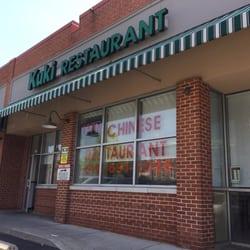 Kuki Chinese Restaurant Bethlehem Pa