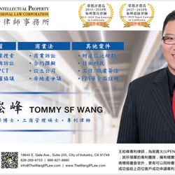 Wang IP Law Group - 73 Photos - Business Law - 355 S Grand
