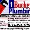 1 Buckeye Plumbing: 23400 W Galpin Rd, Buckeye, AZ