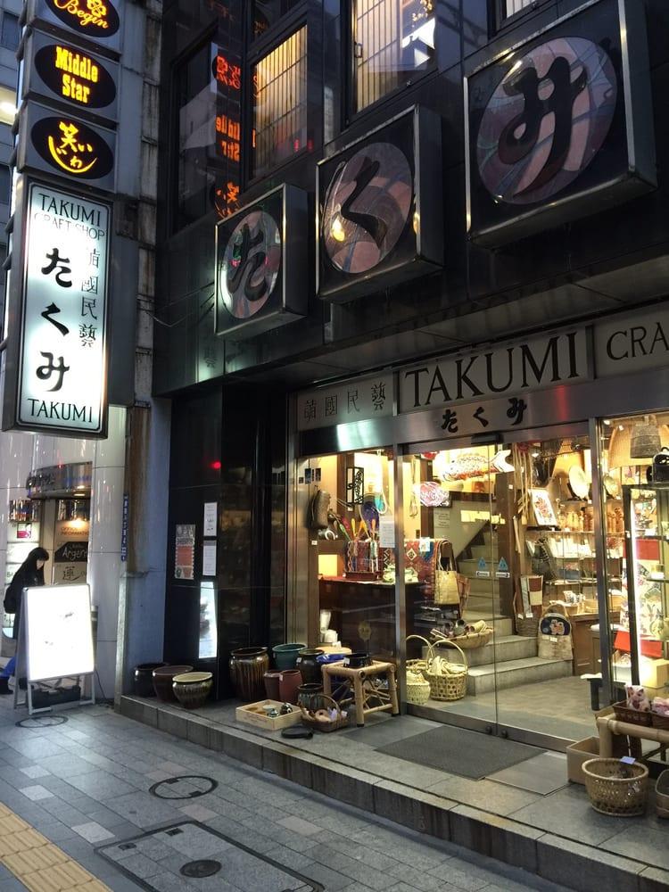 Takumi Craft Store Ginza