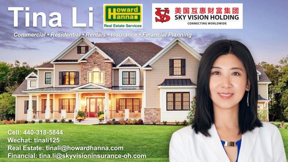 Tina Li - Howard Hanna Realtor: 195 Barrington Town Square Dr, Aurora, OH