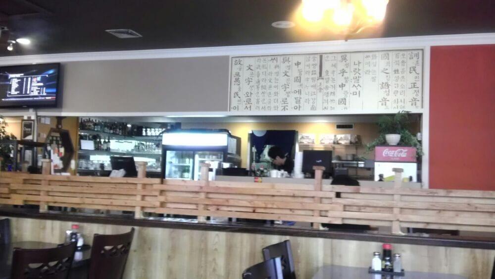 Stone Korean Restaurant Redmond Wa