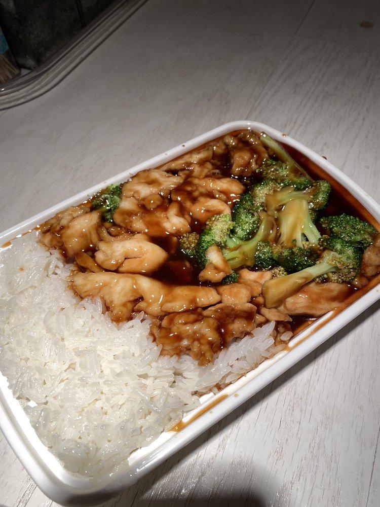 San Ho Chinese Kitchen: 23 S Broad St, Norwich, NY