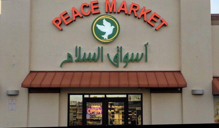 Peace Market: 923 45th Ave NE, Hilltop, MN